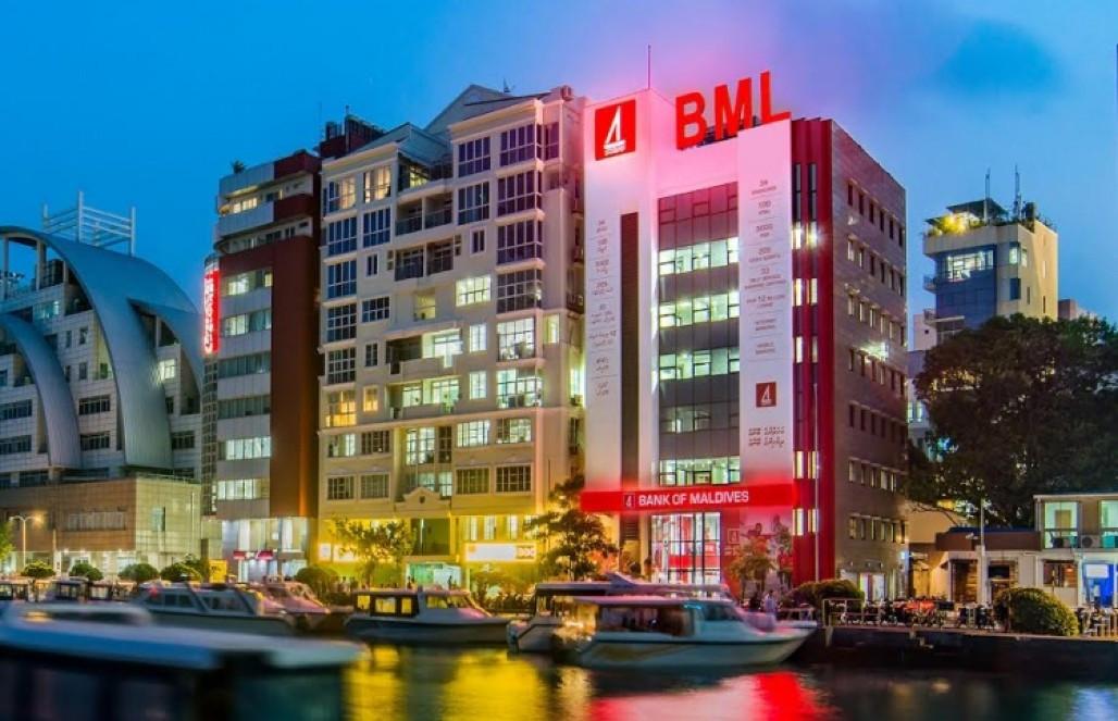 BML Extends International Transfer Initiative