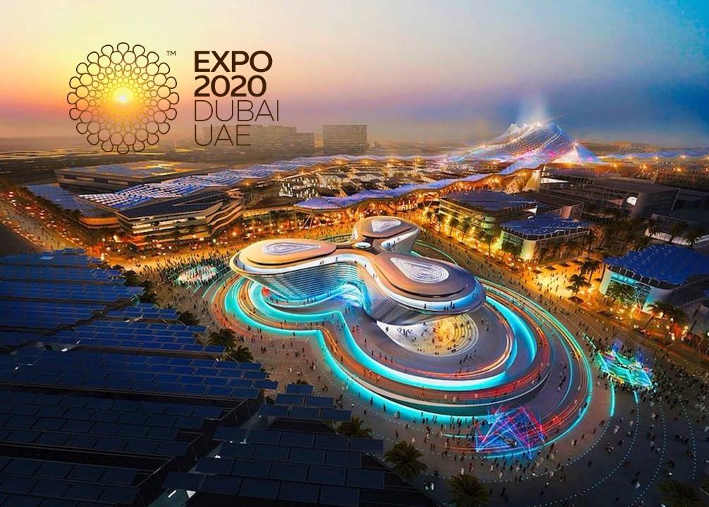 Opportunity to Participate in Dubai Expo 2020