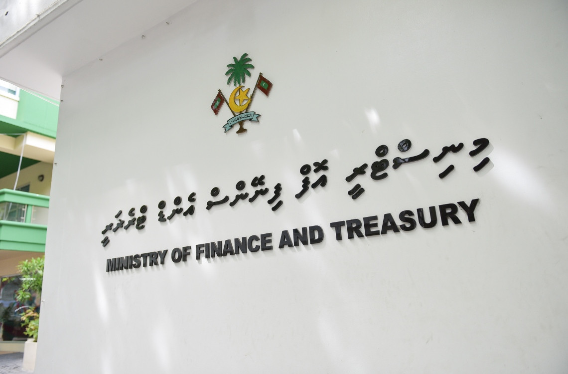 Government Finance- Everything You Need to Know