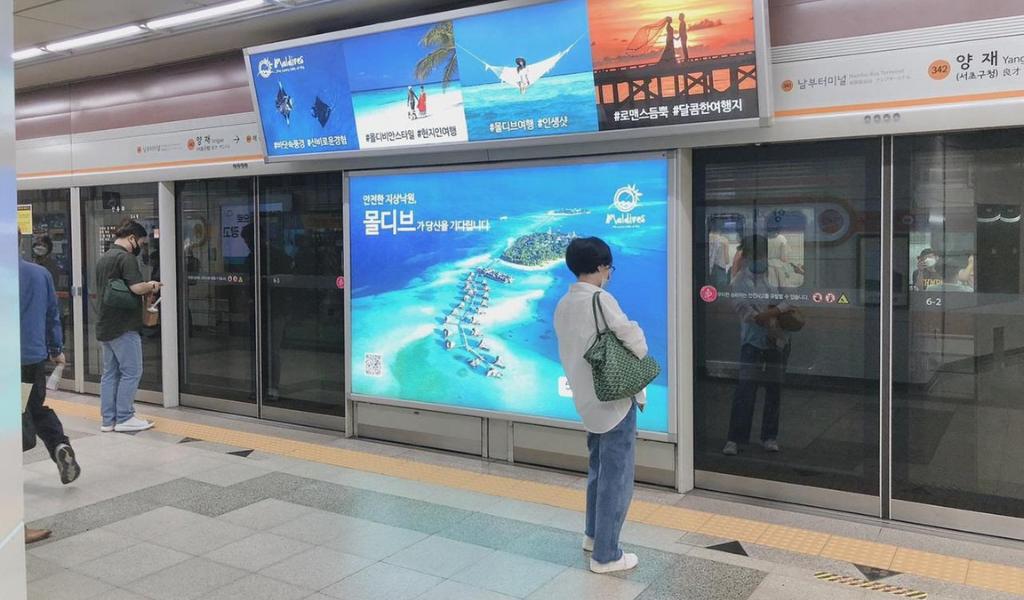 Maldives on the Subway Screens in South Korea