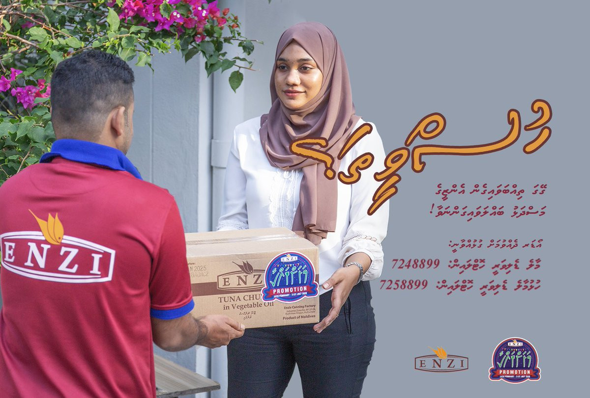 Enzi Introduces Delivery Services