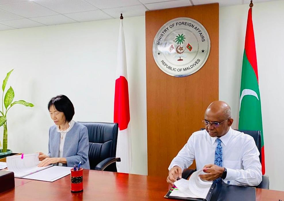 Japan Grants MVR 68.7 Million to the Maldives