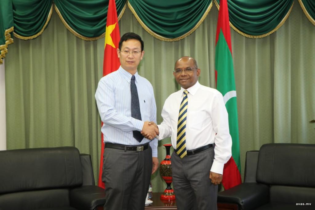 COVID 19- China Will Assist Maldives