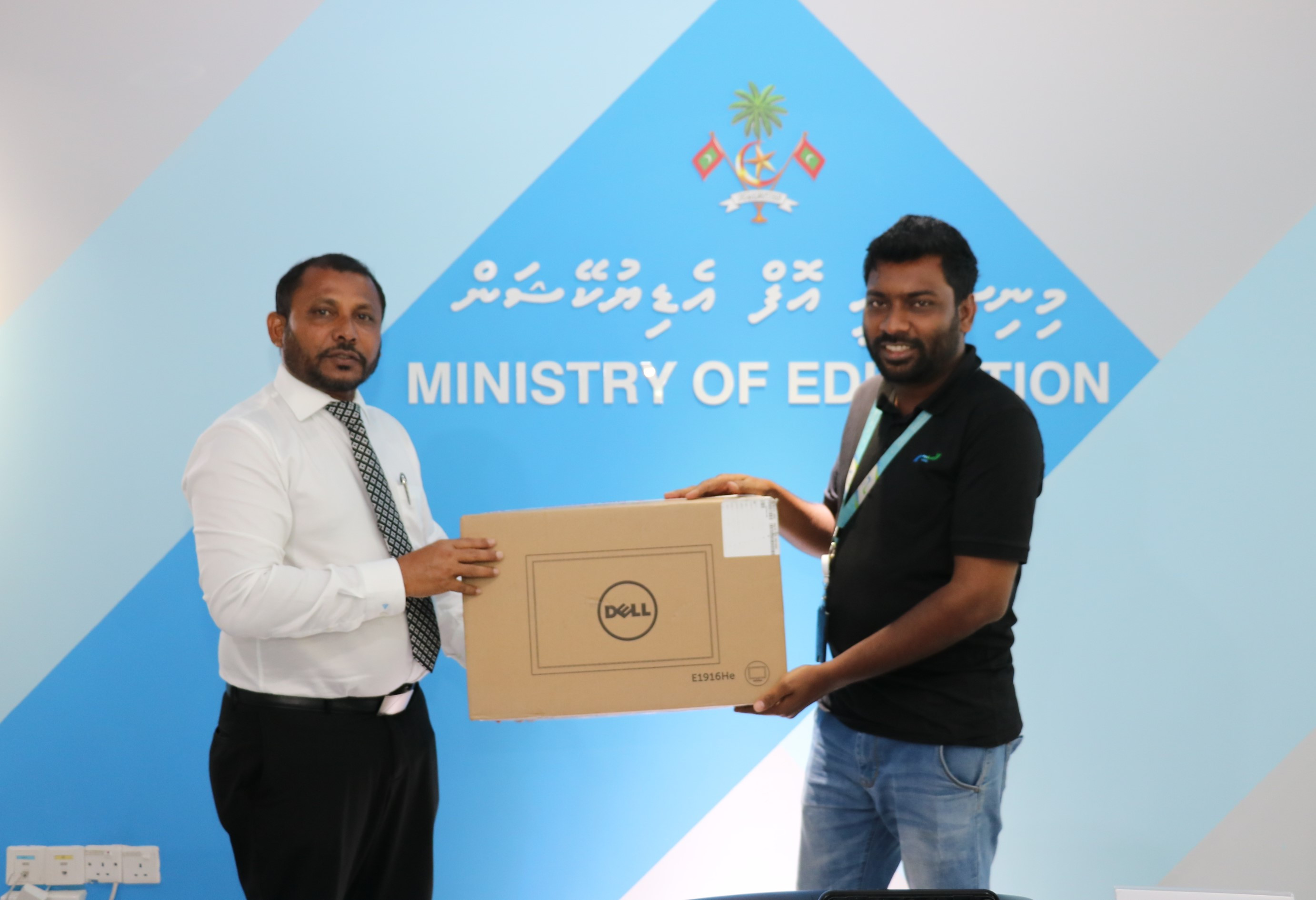MWSC Gifts 10 Computer Systems to Schools