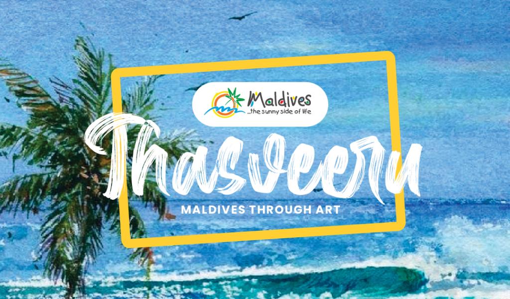 Thasveeru: Maldives Through Art