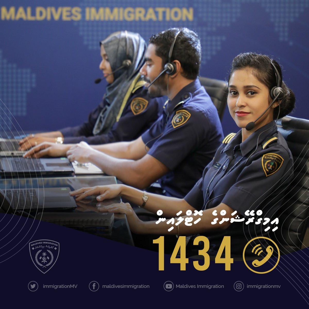 Maldives Immigration Launches Call Centre